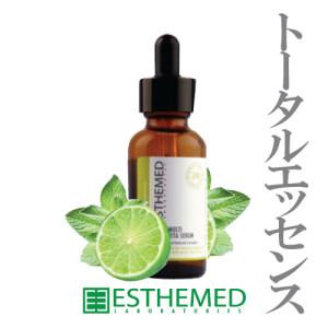 ESTMD014