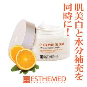 ESTMD019