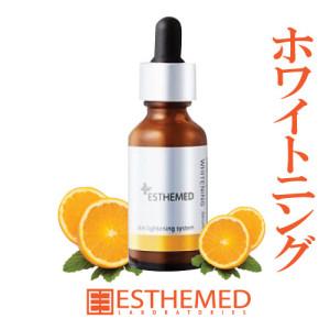 ESTMD021